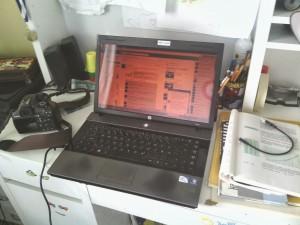redden computer screen